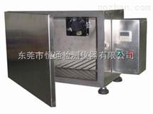 HT-1002S耐黄变试验箱