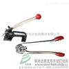 ELD-029依利达手动钢带打包机(铁扣式)