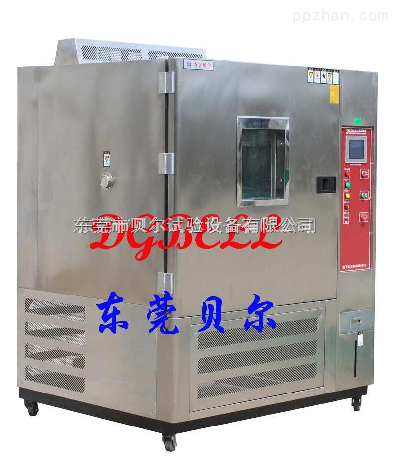 高低温湿热交变箱