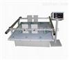 HT-8001S模拟振动试验台