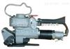 北京依利达:气动PET塑钢带捆包机 MV-25