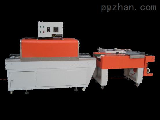 半自动L型热收缩包装机