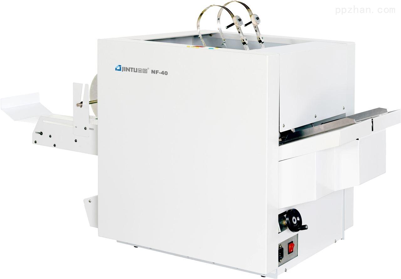金图NF-40自动铁丝订书机