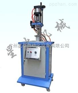 旋盖机/广州包装机/香水锁盖机