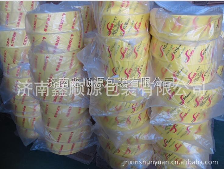 山东济南鑫顺源自动包装机用卷材,保鲜膜、湿巾、颗粒,粉末等用品卷材