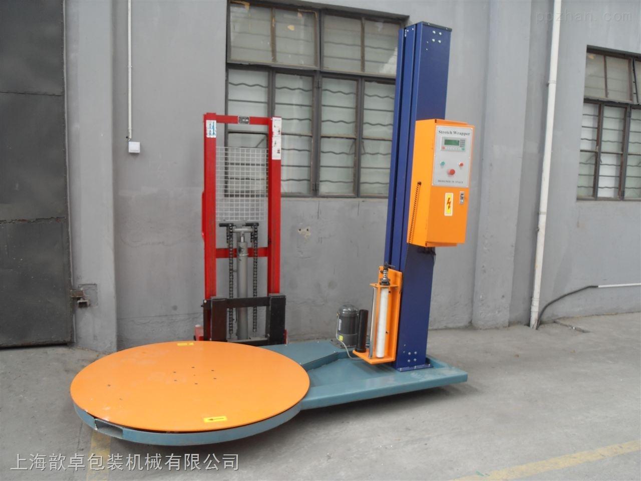 上海厂家直销缠绕包装机 经济型缠绕机 造纸行业缠绕包装机