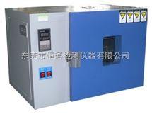 HT-2050A恒温老化试验箱