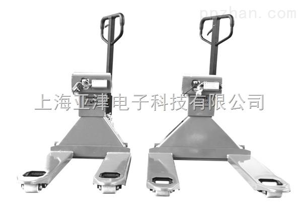 电子叉车秤全不锈钢材质2T电子称不锈钢叉车秤