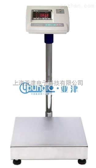 TCS-KS310系列计重电子台称食品行业专用高精度电子台秤0.01