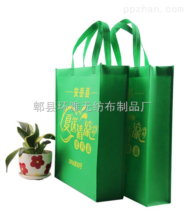 四川无纺布手提袋广告环保袋定制可印logo质量保证