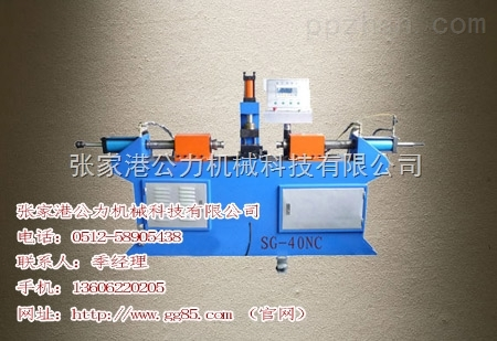 多工位缩管,  液压弯管机  压弯机1
