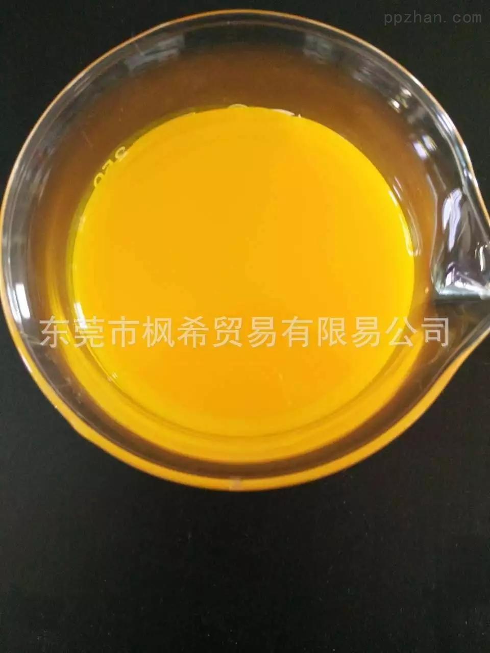 东莞枫希批发陶瓷油墨助剂耐高温可剥黄胶 可烘烤可自干电镀黄胶FX-S8