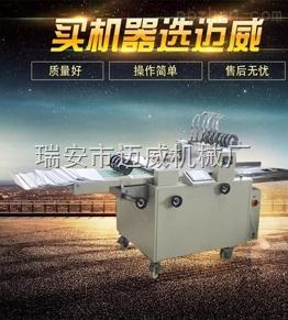 瑞安迈威DZ-450全自动多功能订折机装订折边一体机