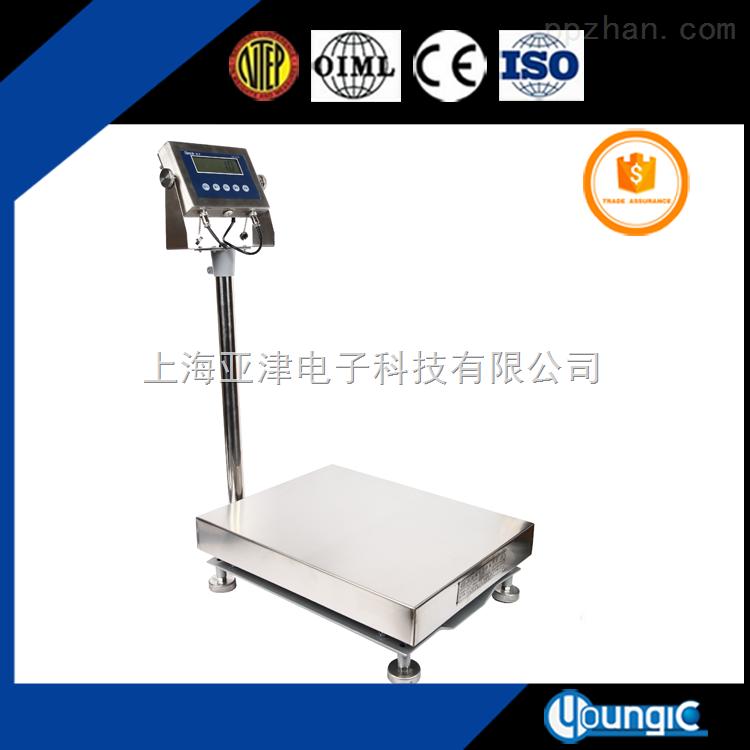 防爆秤公司亚津牌TCS-EX-3100系列防爆电子台秤