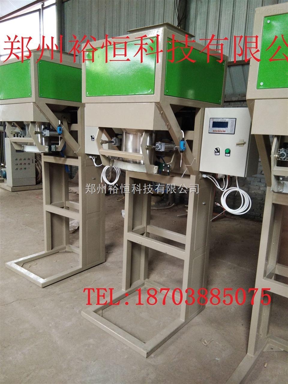 河南许昌自动定量饲料包装机