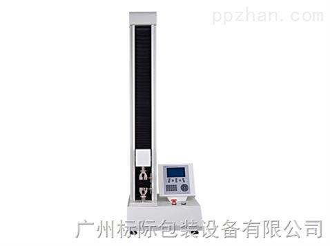 输液瓶用铝盖抗拉强度测定仪