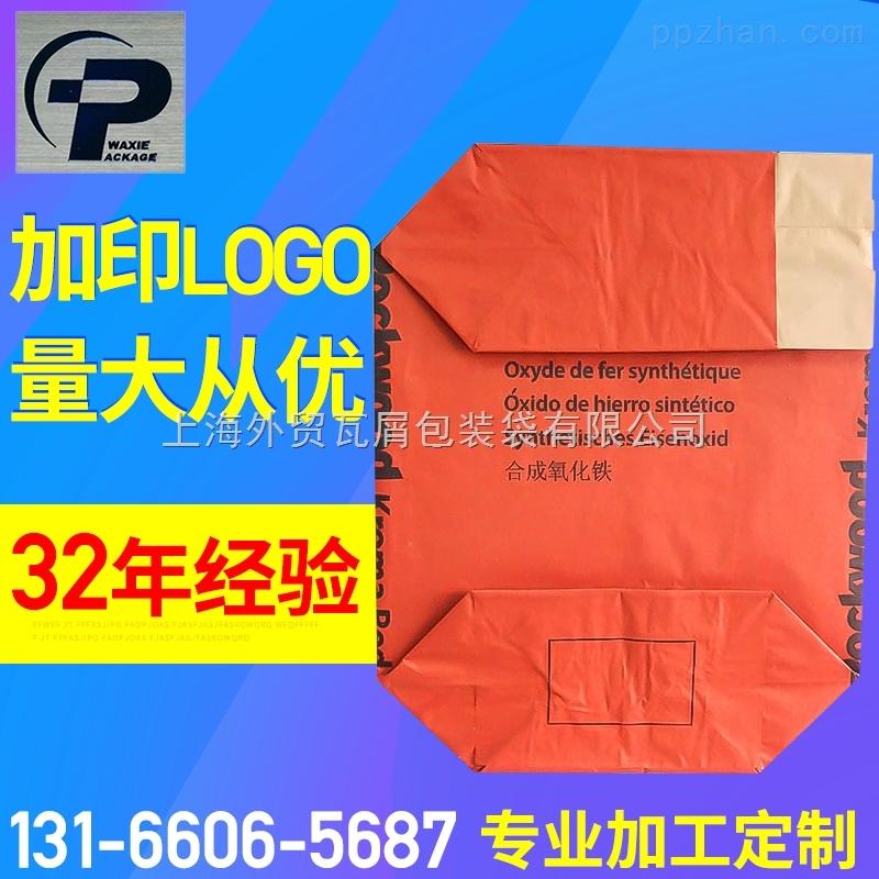 生产销售 优质各异双层阀口袋 价格实惠