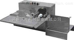 山东济南机械合格证打码机