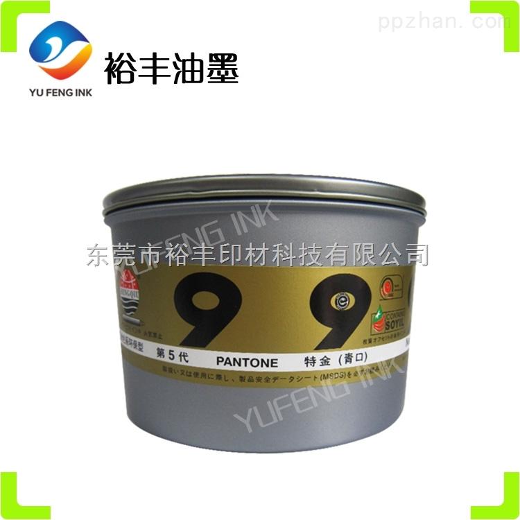 广东大豆油墨 亮光快干胶印青金墨 金色印刷油墨厂家直销