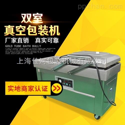 DZQ-400-上海厂家直销双室真空包装机  电池真空包装机