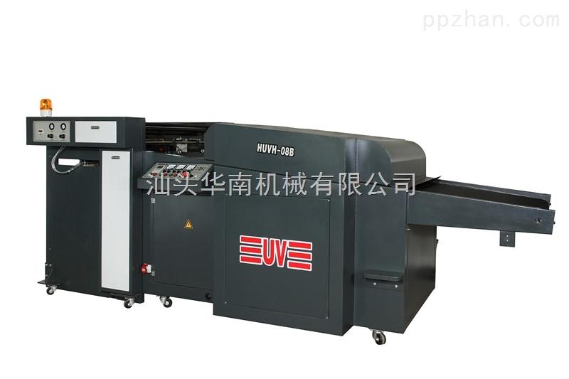 UV-1200-塑料片UV光固机