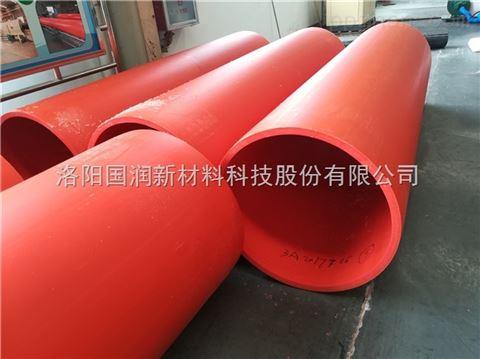800mm塑料隧道逃生管道