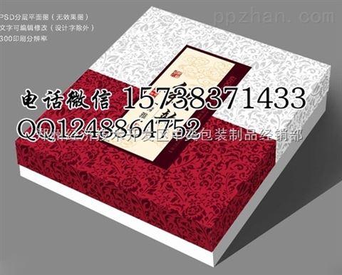 罗山县猕猴桃包装纸箱_葡萄苹果纸箱定做