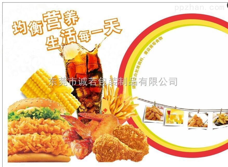 广东防油玉米版托盘垫纸-餐盘纸