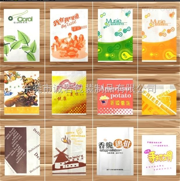 广东食品级中号防油纸袋
