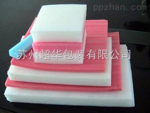 苏州厂家直供珍珠棉管材 珍珠棉条 加工定制缓冲防震珍珠棉包装