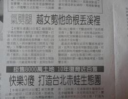 """中文报纸如何""""通吃""""中外读者?"""