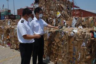 废纸自给率提升缓慢 进口废纸配额制度变动