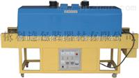 河源全自动热收缩包装机依利达全面提供