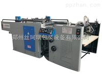 SKR往复式全自动网印机