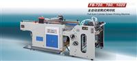 供应建升1020SC全自动停回转网印机
