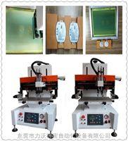 玉林平面丝印机,平面丝网印刷机