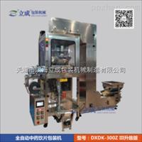 DXDK-300Z-III升级版 饮片包装机