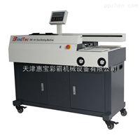 宾德D60-A4全自动胶装机