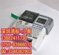 锦宫kingjim标签机SR530C贴普乐标签机