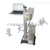 喷码机/广州包装机/二氧化碳激光机