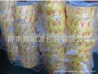 山东济南鑫顺源自动包装机用卷材  湿巾