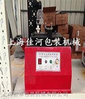 上海�S家直�N 油墨移印�C 瓶子打印生�a日期 易拉罐打印生�a日期