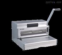 金图PC-360手动蛇圈装订机