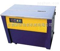 半自动打包机9惠州压盘式缠绕机v惠州市惠阳托盘缠绕机订做非标