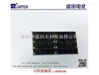 太阳能电池电极铜浆