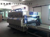纸箱机械 三色水墨印刷机 包装机械