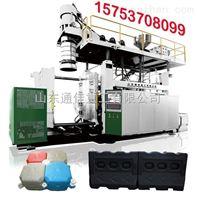 吹塑机 水马 围挡 防撞桶生产设备 生产机器 吹塑设备