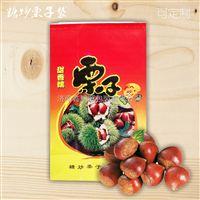 厂家供应XSY3261 防油方底牛皮纸袋 糖炒栗子袋