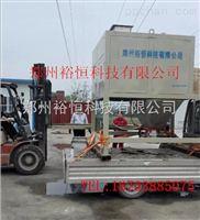 25公斤型煤包装机 定量包装设备厂家 包装秤