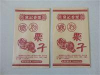 栗子袋,食品纸袋,深圳淋膜纸袋厂